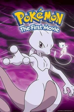 Image Pokémon: The First Movie - Mewtwo Strikes Back