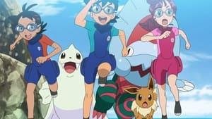Pokémon Season 23 :Episode 63  Challenge! The Pokémon Marine Obstacle Course!!