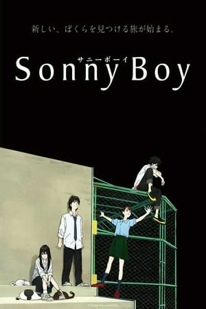 Sonny Boy Episódio 12 (Final)