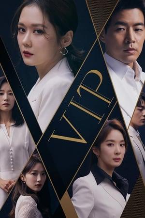 VIP Season 1