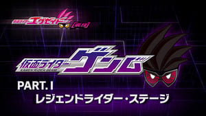 Kamen Rider Season 0 : Kamen Rider Ex-Aid [Tricks] - Kamen Rider Genm - Part. I: Legend Rider Stage