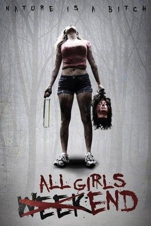 All Girls Weekend (2016)