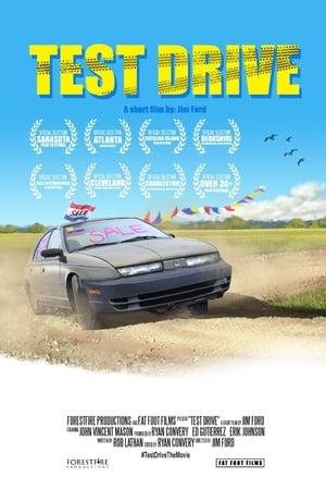 Image Test Drive