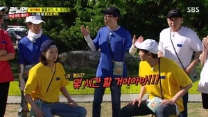 Watch S1E455 - Running Man Online
