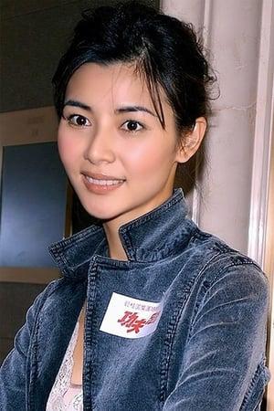 Yoyo Mung isLeung Yuen Ting