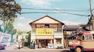 Miracles of the Namiya General Store
