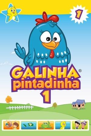 Galinha Pintadinha Mini: Volume 5 e 6 Torrent (2019) Nacional WEB-DL 1080p – Download