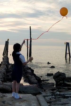 Love Suicides (2009)