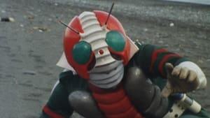 Kamen Rider Season 2 :Episode 3  The Execution of V3