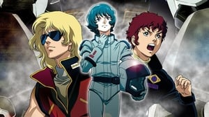 Mobile Suit Zeta Gundam A New Translation I: Heirs to the Stars (2005)