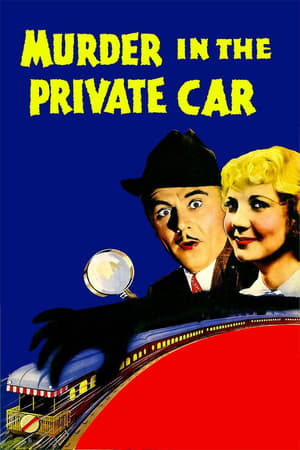Poster Murder in the Private Car (1934)