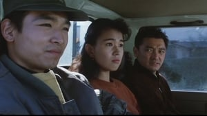 Japanese movie from 1991: Traffic Jam