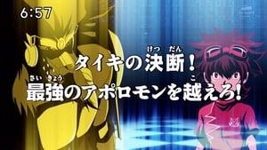 Digimon Fusion: Season 1 Episode 49