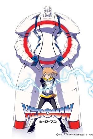 VER Heroman (2010) Online Gratis HD