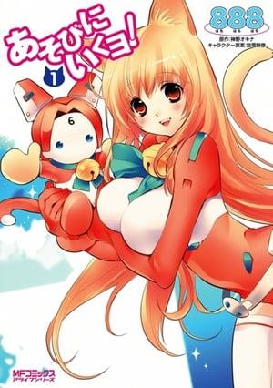 Let's Go Play!-Mutsumi Tamura