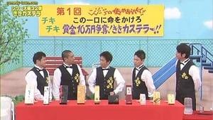 Downtown no Gaki no Tsukai ya Arahende!! Season 24 :Episode 49  #1134 - Castella