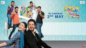 Dil Vil Pyaar Vyaar (2014) Online Cały Film CDA