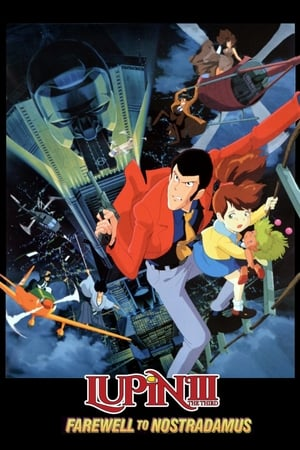 Lupin the Third: Farewell to Nostradamus (1995)