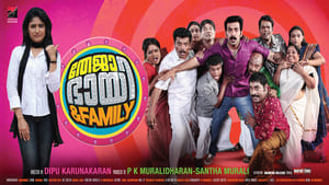 Teja Bhai and Family