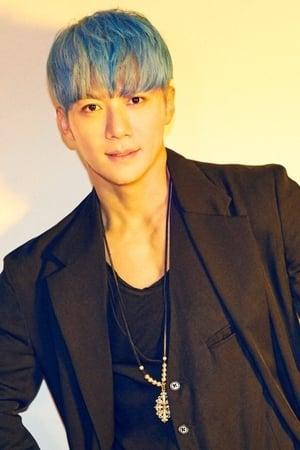 Lee Jae-jin isHimself