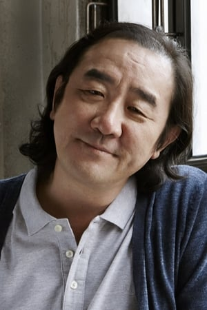 Kim Hong-pa isYeo Woon-Young