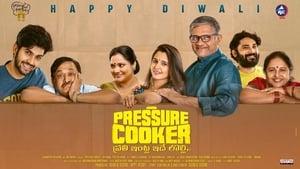 Pressure Cooker (2020)