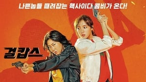 Miss & Mrs. Cops (2019) Online Subtitrat