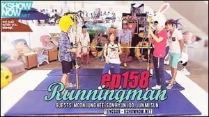 Running Man Season 1 : Goyang Aqua Studio