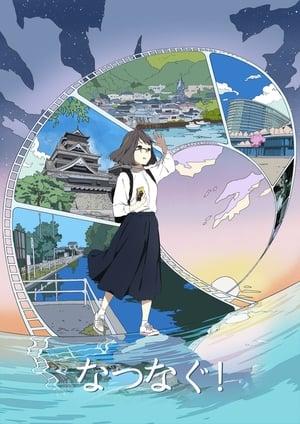 Natsunagu! Online