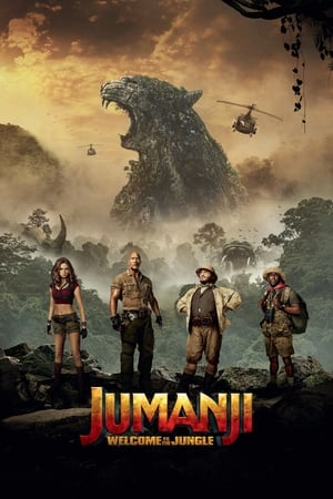 Jumanji: Welcome to the Jungle 2017
