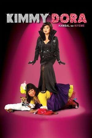 Kimmy Dora Kambal sa Kiyeme poster