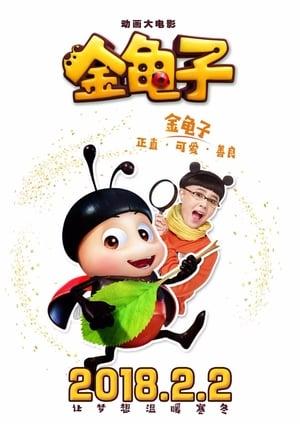 Ver Ladybug. En busca del Cañón Dorado (2018) Online