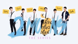 2Moons: The Series: 1×18