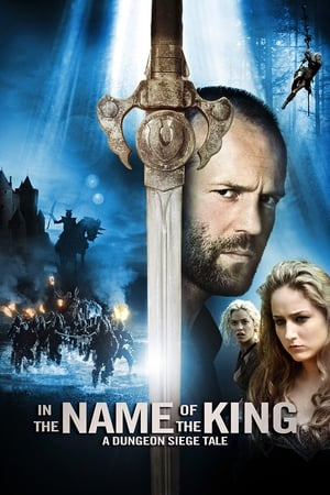 In The Name Of The King: A Dungeon Siege Tale (2007) is one of the best movies like Ben-hur (1959)
