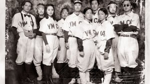 Korean movie from 2002: YMCA Baseball Team