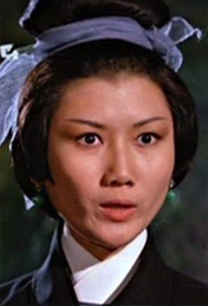 Chiu Sam-Yin isMei Niang