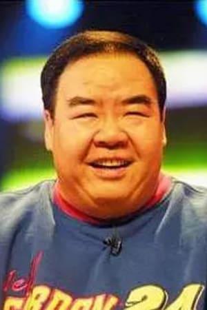 Kent Cheng isYu Nam