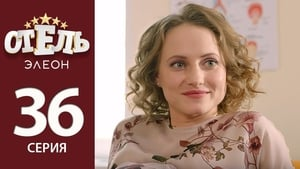 Hotel Eleon Season 2 Episode 15