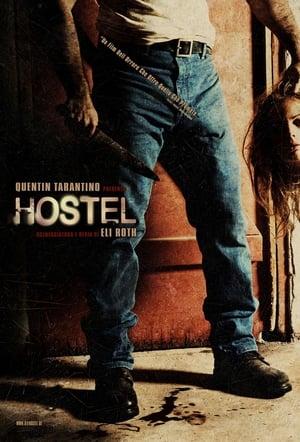 ჰოსტელი Hostel