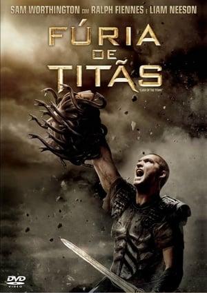 Capa do filme Fúria de Titãs
