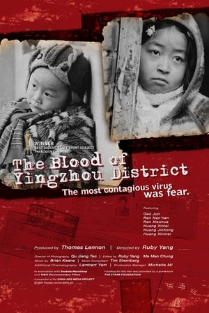 Image The Blood of Yingzhou District