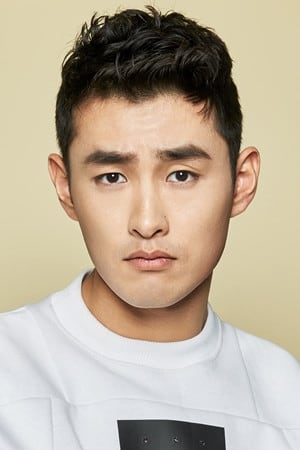 Ian Wang isGu Xuan Wu