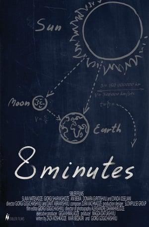 8 წუთი / 8 Minutes