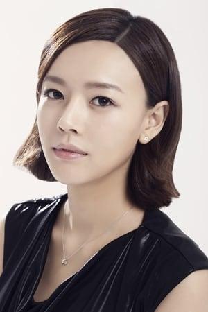Han Joo-young isMin Hyun-ah
