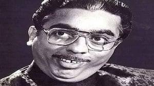 English movie from 1989: Indrudu Chandrudu