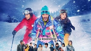 Japanese movie from 2016: Shippu Rondo