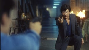 movie from 1987: Long Arm of the Law II