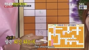 Watch S1E328 - Running Man Online