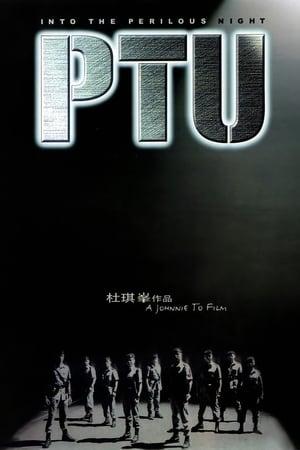 P.T.U.
