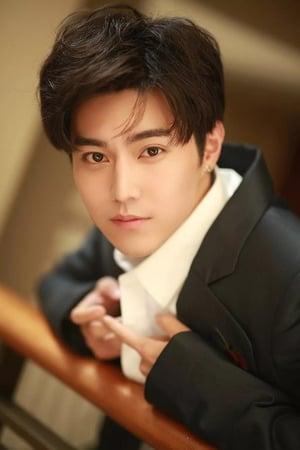 Zhao Dong Ze isQing Yu